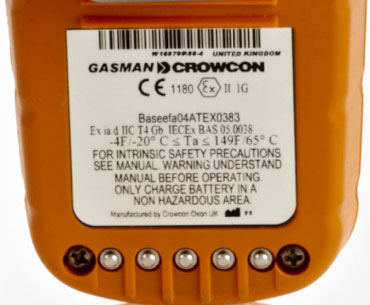 Gasman rear product image