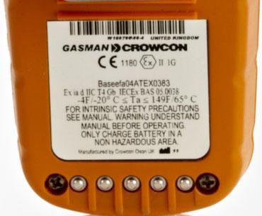 Gasman rear product image